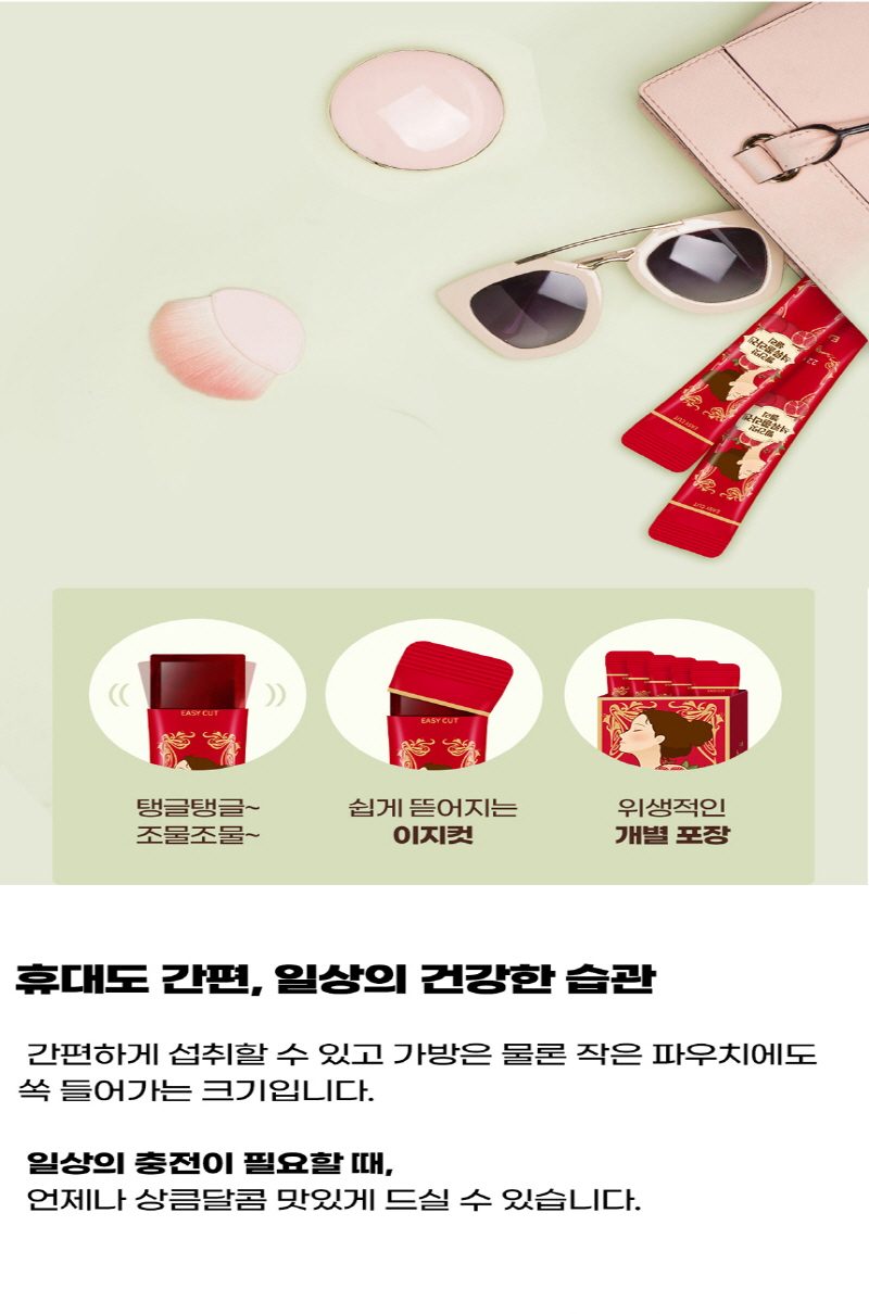 red-flavored-pomegranate-collagen-Jelly_detail_800_12.jpg