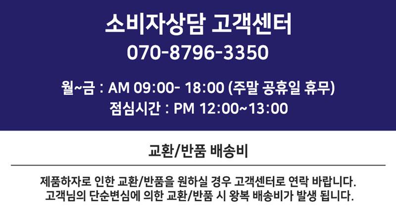 Hanmi-Kids_chyueobeul_omega3_detail_800_5.jpg