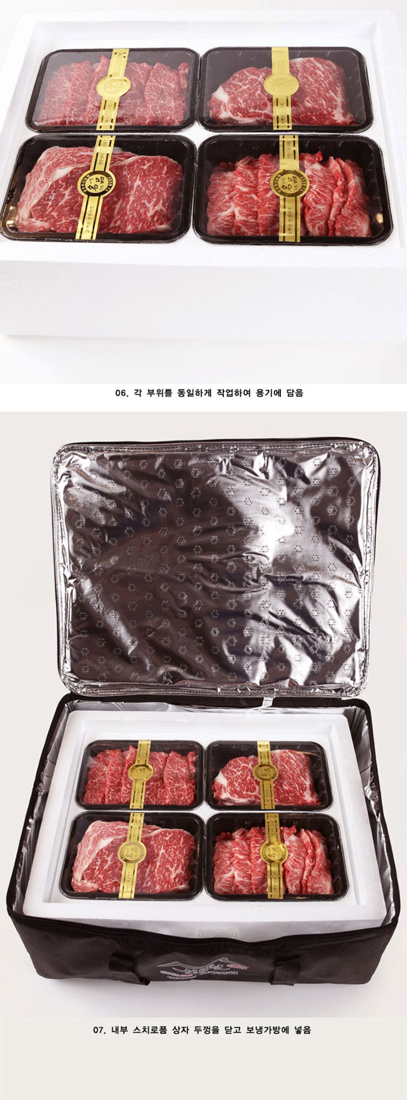 yeongjuchughyeob-myeongpum-set_detail_07.jpg